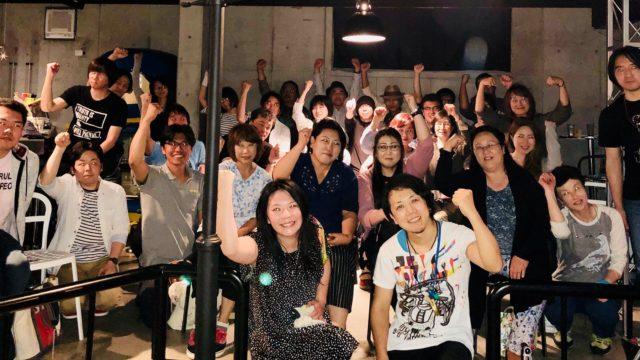 2018年5月19日に東飯能EastCourtにて湯野川広美アコースティックワンマンライブをやって来ました☆